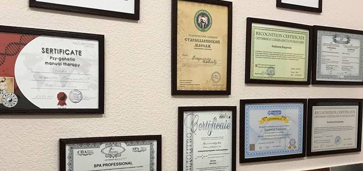 Профессиональный курс обучения различным видам массажа в школе «От А до Я»