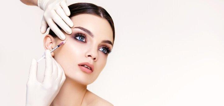 Инъекционная биоревитализация в центре косметологии «Laser Line»