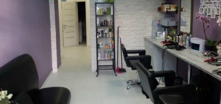 Чистка обличчя у косметолога-эстетиста в салоні краси та естетичної косметології