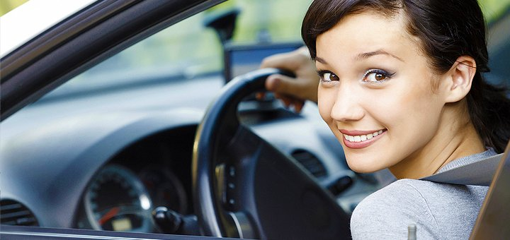 Скидка до 38% на полный курс вождения в автошколе «Унисерв»