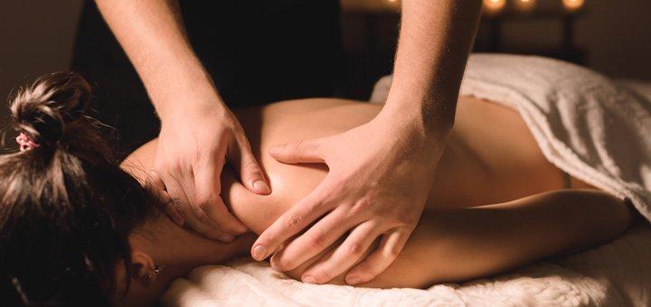 До 10 сеансов лечебного массажа спины от сервиса медицинских услуг «Pologi»