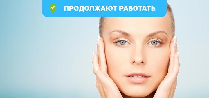 Лифтинг-уход для лица в косметологическом кабинете Лилии Кутузовой