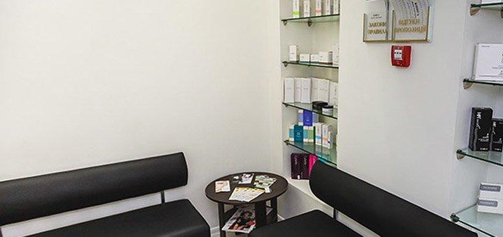 Подарочный сертификат на лазерный пилинг с наночастицами в центре косметологи «Laser Health»