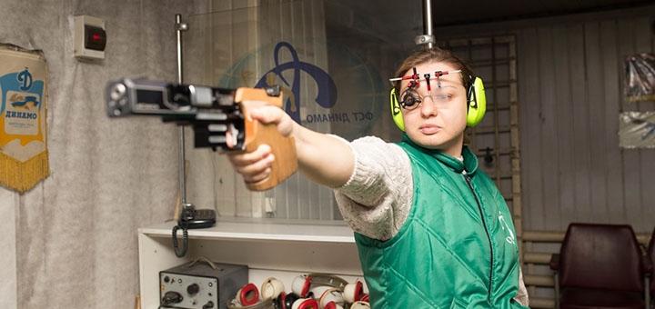 Сертификат на стрельбу из огнестрельного оружия в стрелковом тире «Динамо»