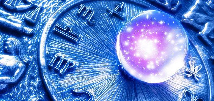 Звезды откроют Вам тайну! Гороскоп совместимости, персональный гороскоп, натальная карта, другие прогнозы на 2016 год!
