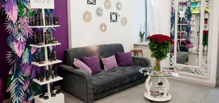 SPA-винотерапия «Organic» в салоне красоты «La Paradis SPA»