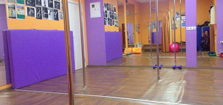 До 12 занятий фитнесом в студии фитнеса и танцев «New.Me»