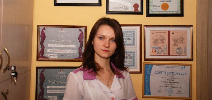 Мышечный восстанавливающий массаж спины в студии красоты «Нова-Я»