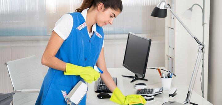 Уборка помещения специалистами компании «Clean group»