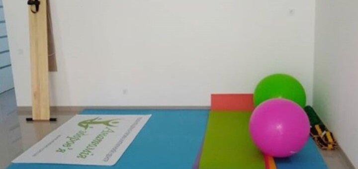 Курс лечения спины в реабилитационно-профилактическом центре «Анатомия Здоровья»