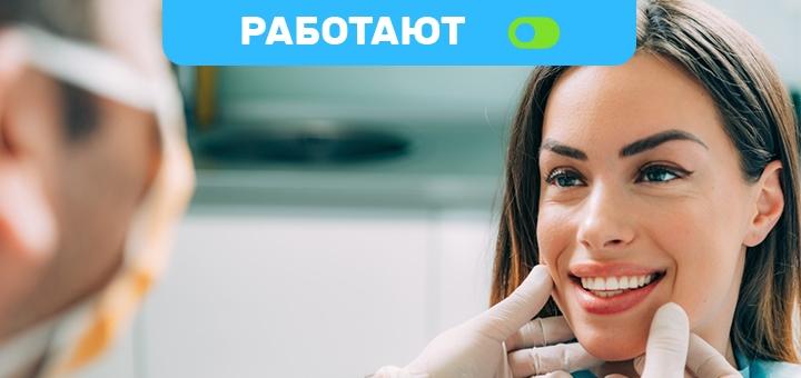 УЗ чистка, Airflow и полировка зубов в стоматологии «Dental House»
