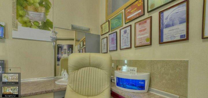 Двухчасовая SPA-программа «Идеальный релакс» в центре эстетики и красоты «Babor»