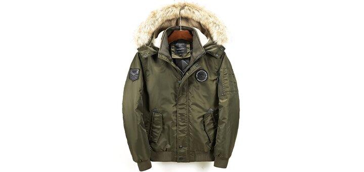 Скидка 50% на куртки премиум и люкс качества для мужчин и подростков от 14 лет