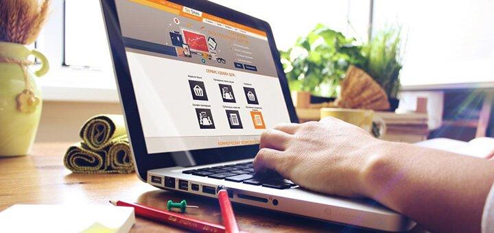 Безлимитный доступ к онлайн-курсам от международного центра «New Mindset»