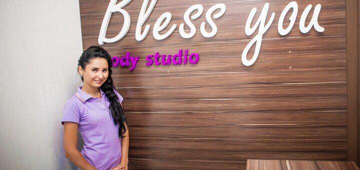 До 16 групповых занятий по разным направлениям в фитнес-студии «Bless you»