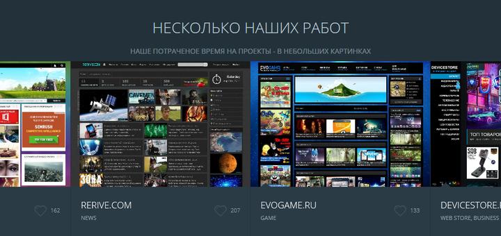 Скидка 50% на создание сайта, по низкой цене 500 грн