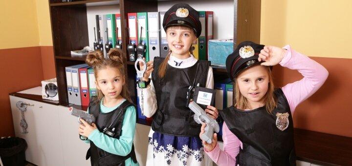 Входной билет для детей и взрослых в детский парк профессий «Кидландия» в любой день