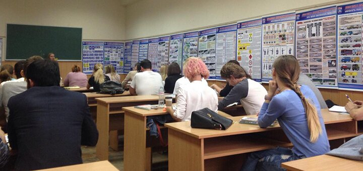 Скидка 31% на полный курс обучения вождению категории В от автошколы «Евродрайв»