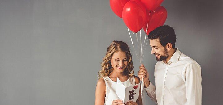 Купи купон - выиграй романтическое путешествие на День святого Валентина