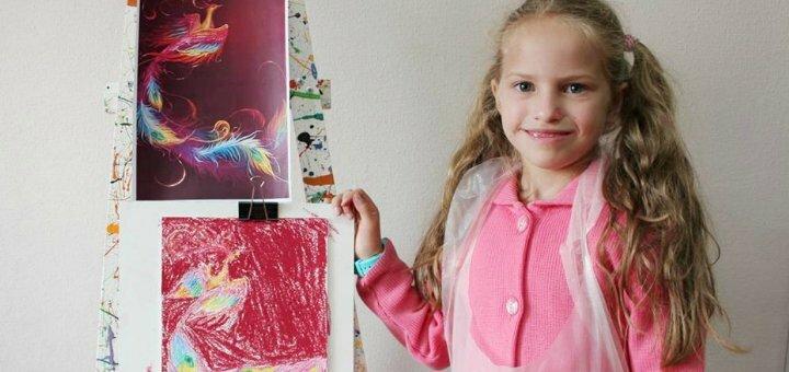 До 4 занятий масляной живописью для ребенка в творческой мастерской «Безмежність»
