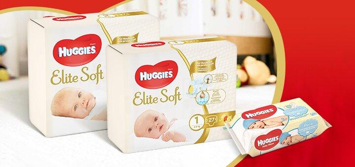 Скидка 35% на первые подгузники «Huggies Elite Soft»