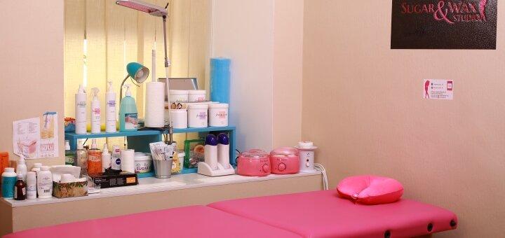Женская восковая депиляция или шугаринг в студии «Sugar&Wax»