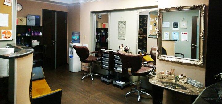 Подарочные сертификаты на услуги в салоне красоты «Beauty studio AY»