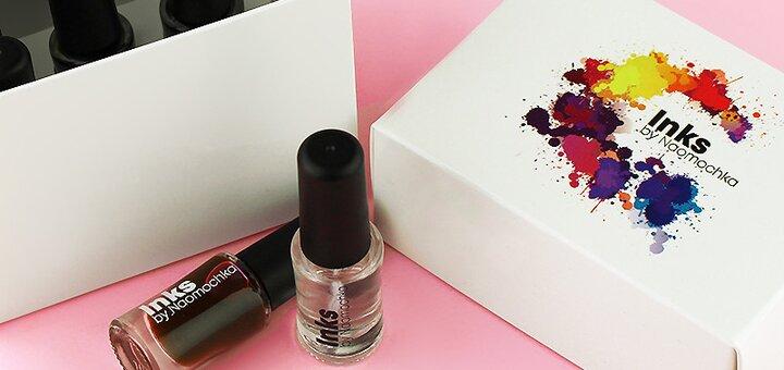 При покупке набора чернил Inks by Naomochka, 6 цветов, 4 мл - бесплатная доставка