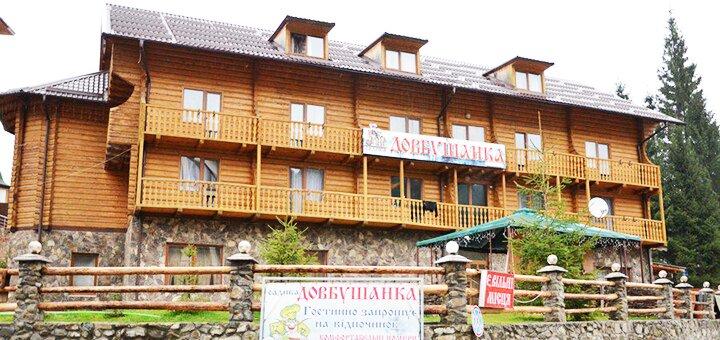 От 3 дней весеннего отдыха в отеле «Довбушанка» в Буковеле