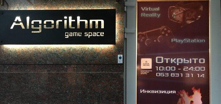 Скидка 50% на 1 час игры VR в клубе виртуальной реальности «Algorithm game space»