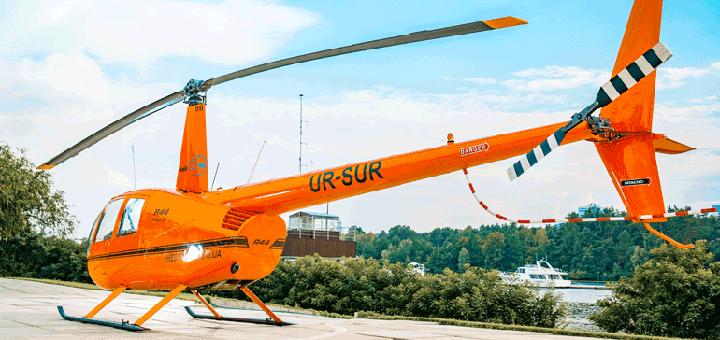 Скидка до 31% на обзорный полёт на вертолете над Киевом с пилотом от авиакомпании «heli.com.ua»