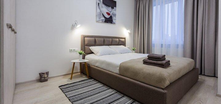 Скидка 500 грн на аренду жилья посуточно от сервиса Dobovo.com