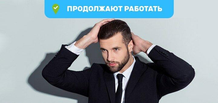 Мужская стрижка, укладка и коррекция бороды в салоне красоты «Мужские прически»