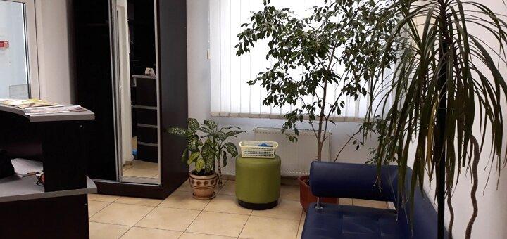 Скидка до 70% на лазерный RF-лифтинг в клинике Валерии Богатовой