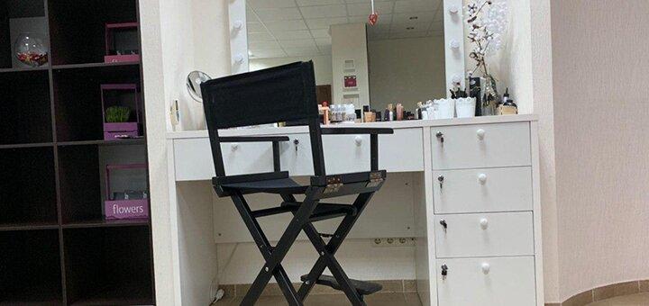 Профессиональный дневной, свадебный или вечерний макияж в студии красоты «LBM Beauty Place»