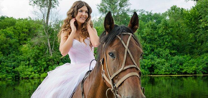 Скидка до 75% на конные прогулки от клуба «Кураж»