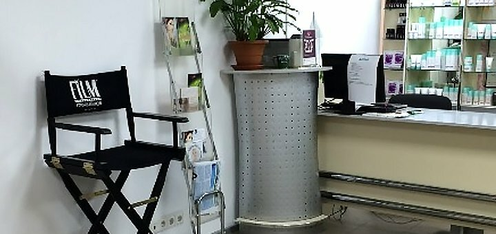 Чистка лица в косметологическом кабинете Татьяны Величенко