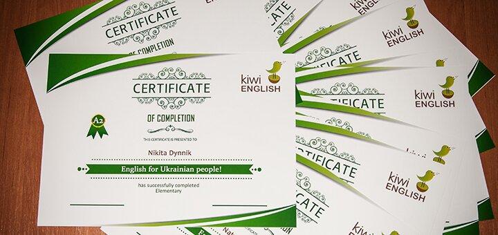До 14 занятий фундаментального курса бизнес-английский от школы «Kiwi English»