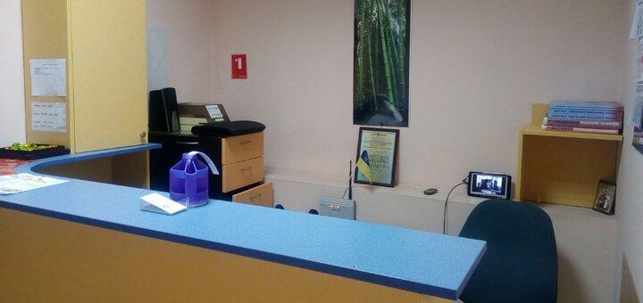 Диагностика беременности в клинико-диагностическом центре «Диакор»