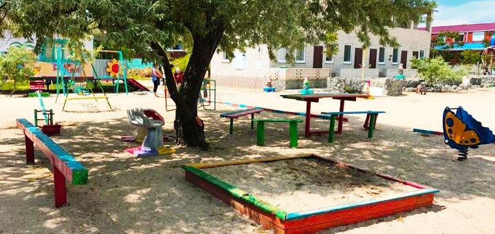 От 3 дней в номере люкс на базе отдыха «Дали» в Кирилловке на берегу Азовского моря