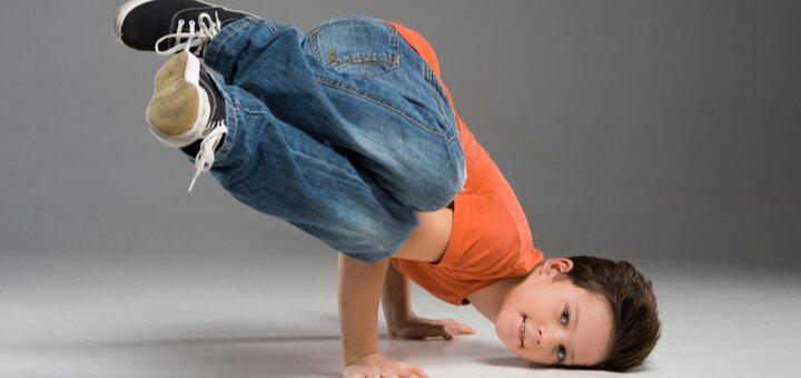 До 8 занятий Break dance от школы танцев «Prestige Studio»