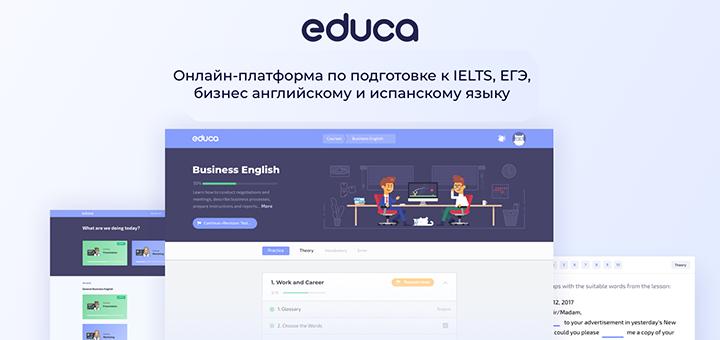 До 6 месяцев онлайн изучения английского, испанского либо IELTS в учебном центре «Educa»