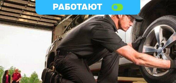 Шиномонтаж 4 колес радиусом от R13 до R19 в автосервисе на Тростянецкой