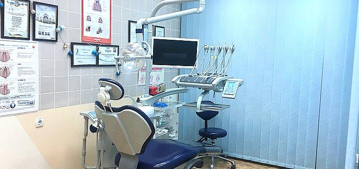 Сертификаты на стоматологические услуги в стоматологии «Дентвокал»