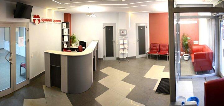 Обследование у дерматолога в сети медицинских центров «Гармония Здоровья»