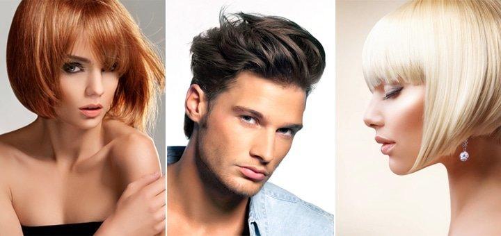 """Безупречная прическа! Мужские и женские стрижки, полировка волос по всей длине в салоне красоты """"Кураж"""" от 40 грн.!"""