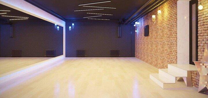 8 занятий Juzz-Fank, Lady Style или детским hip hop в танцевальной студии «Infinity Dance»