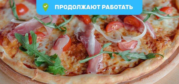 Бизнес-ланч в пиццерии «Pizza&Pasta TRATTORIA»