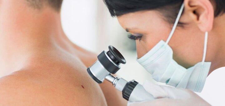 Удаление до 10 новообразований на коже в медицинском центре «Леда»