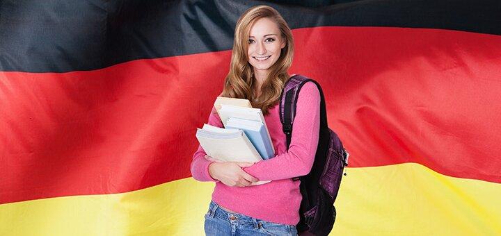 Курс по подготовке к экзамену по немецкому языку «TestDaF» в школе «Deutsch Intensive»